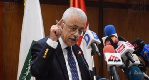 وزير التعليم يصدر بيان بشأن ديون الوزارة وتخليه عن المسئولية 7732