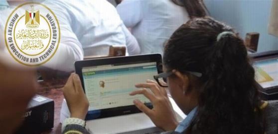 التعليم: امتحانات أولى ثانوي من المنهج بأسئلة مصممة لقياس مستوى الفهم بنظام أوبن بوك 7734