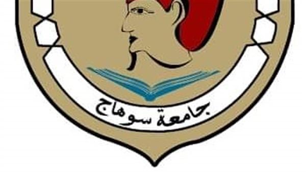 رسمياً.. إضافة كلية الفنون التطبيقية والتراثية لجامعة سوهاج 77911