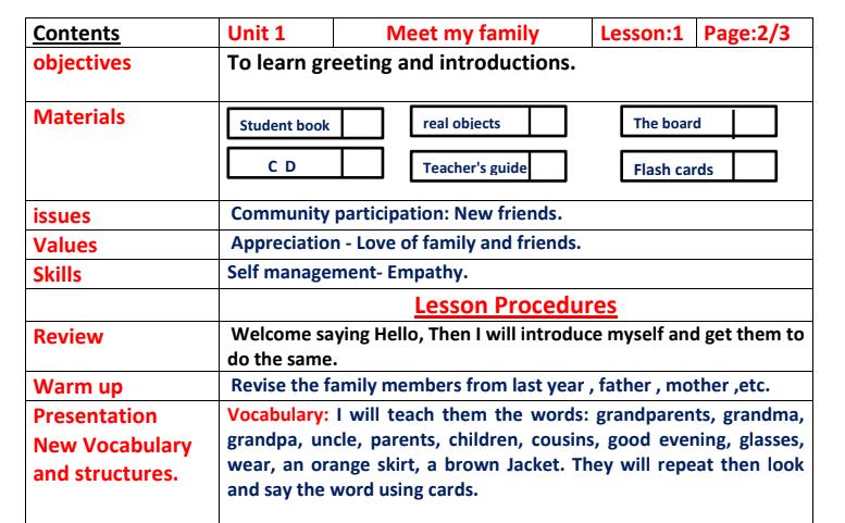دفتر تحضير منهج اللغة الانجليزية للصف الثاني الإبتدائى ترم أول 2021 7810