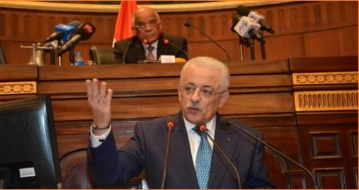 وزير التعليم مطلوب امام البرلمان بسبب عجز المدرسين 7820