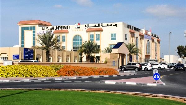 """جامعة الفلاح - الامارات .. تعلن عن وظائف جديدة لأعضاء هيئة التدريس """"تفاصيل"""" 8030"""