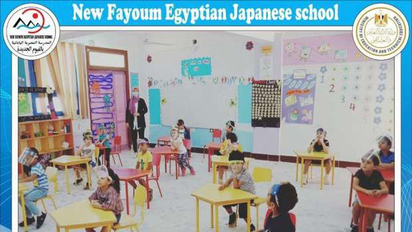 غضب واستياء بين أولياء أمور طلاب المدارس اليابانية بسبب الزي المدرسي 80619910