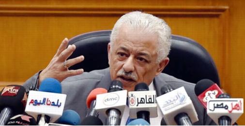 تشكيل لجنة لمتابعة امتحانات مايو لأولى ثانوي برئاسة الوزير شخصياً 808815