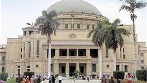 تقليل المناهج الدراسية بعد قرار تحويل الدراسة اونلاين وتأجيل الامتحانات.. جامعة القاهرة ترد 81813