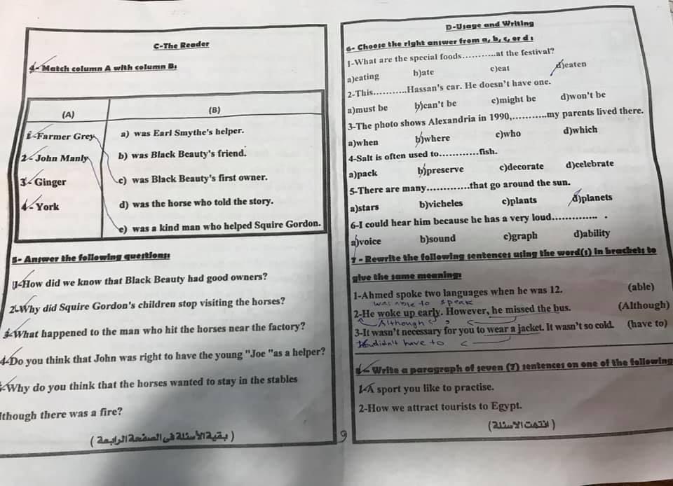 امتحان اللغة الانجليزية للصف الثالث الاعدادي ترم أول 2019 محافظة القاهرة 8222