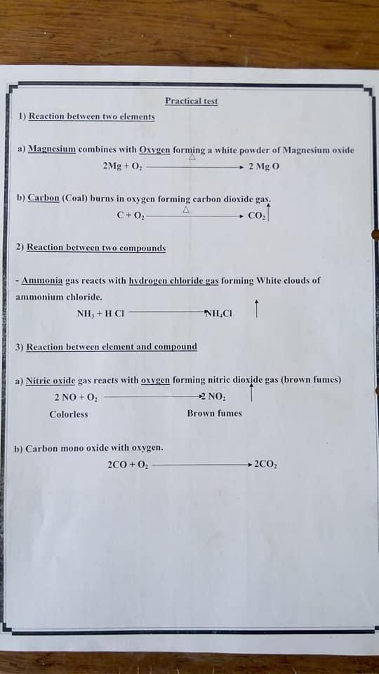 امتحان عملي Science للصف الأول الاعدادي لغات ترم ثاني 8263