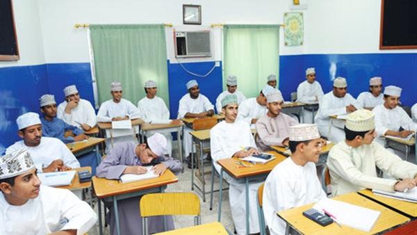سلطنة عمان تقرر العودة التدريجية لطلبة المدارس بنظام التعليم المدمج 82630