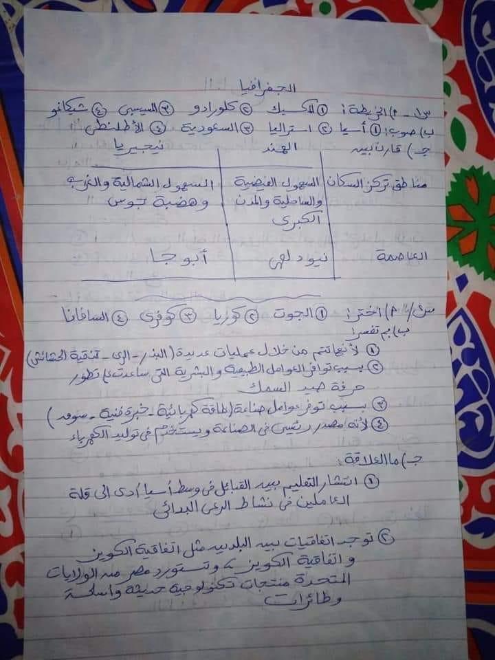 اجابة امتحان الدراسات للصف الثالث الاعدادي ترم ثاني 2019 محافظة الجيزة 8335