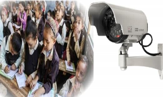 مقترح مراقبة المعلمين داخل الفصول بكاميرات يثير الجدل 8373