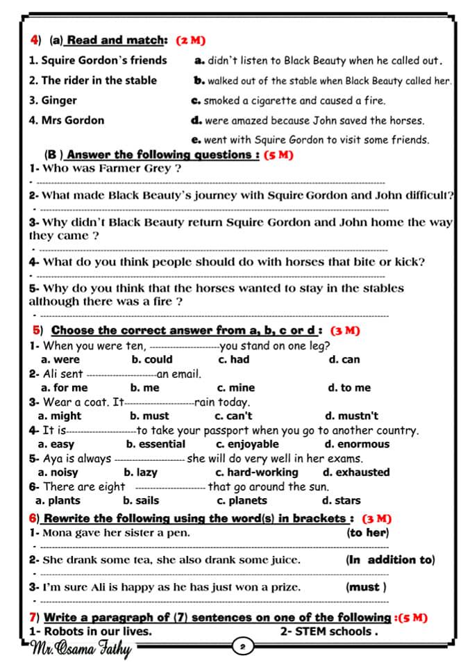 امتحان لغة انجليزية للصف الثالث الاعدادي الفصل الدراسي الاول 2020 8378