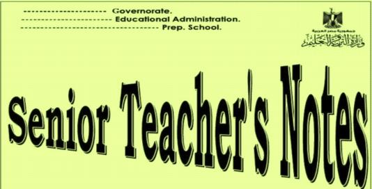 تحميل سجل المعلم المشرف لمادة اللغة الانجليزية للمرحلة الاعدادية Pdf 8389