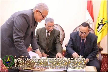 نتيجة الشهادة الإعدادية محافظة شمال سيناء 84597210