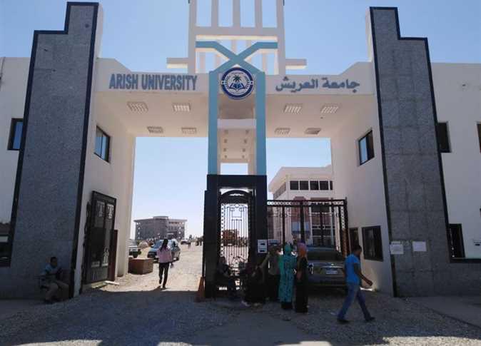 ١٤ يوليو.. جامعة العريش تحدد مواعيد امتحانات السنوات النهائية بالكليات المختلفة 84599910