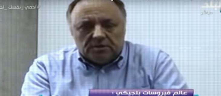 فيديو. عالم فيروسات بلجيكى: طقس مصر يقضى على كورونا فى أيام شرط التزام المواطنين بإجراءات الوقاية 8488