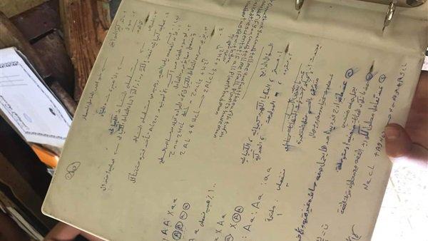 أولياء أمور: تسريب امتحان علوم إعدادية المنوفية 85015