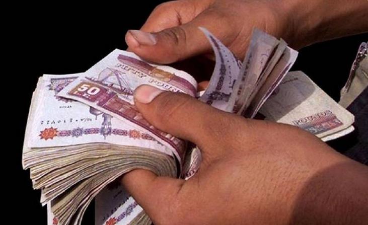"""المالية تعلن مواعيد صرف المرتبات لاشهر اكتوبر ونوفمبر وديسمبر 2020 """"مستند"""" 88811117"""