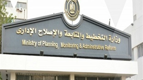 وزارة التخطيط وبنك الإستثمار يكشف تفاصيل انشاء صندوق خيرى لزيادة مرتبات المعلمين وتطوير التعليم 89912