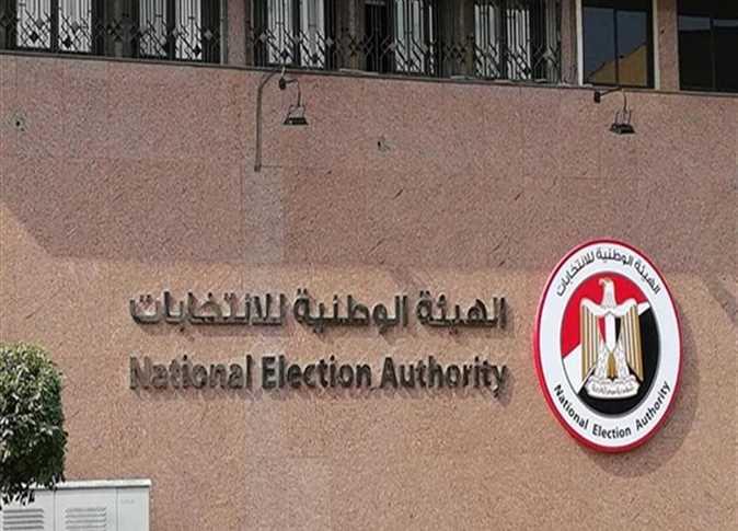 إحالة 54 مليون ناخب للنيابة لعدم التصويت في انتخابات مجلس الشيوخ 90773010