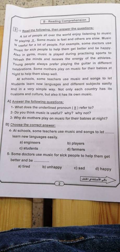 نموذج اجابة امتحان اللغة الانجليزية للصف الثالث الاعدادي ترم أول 2019 محافظة الجيزة 9164