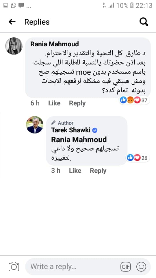 رد الدكتور طارق شوقى على أسئلة أولياء الأمور بشأن الابحاث 92705010