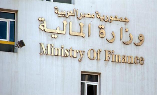 """المالية تصدر تعليمات جديدة بخصوص مواعيد الدفع الالكتروني لمرتبات شهر نوفمبر وديسمبر 2019 ويناير 2020 """"مستند"""" 931410"""