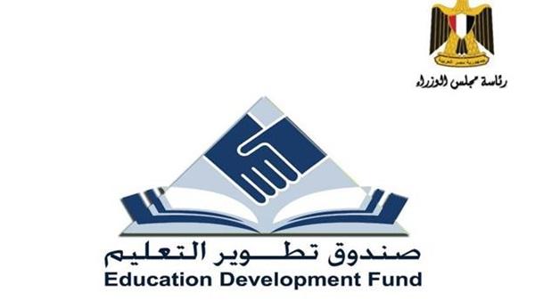 """صندوق تطوير التعليم: استخدام التعليم """"الهجين"""" وتطبيقه على كافة المراحل 93611"""