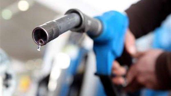 اسعار البنزين الجديدة.. سعر بنزين 80 بـ 6.5 جنيه - سعر بنزين 92 بـ 7.75 جنيه  - سعر بنزين 95 بـ 8.75 جنيه اعتبارا من الغد 95811