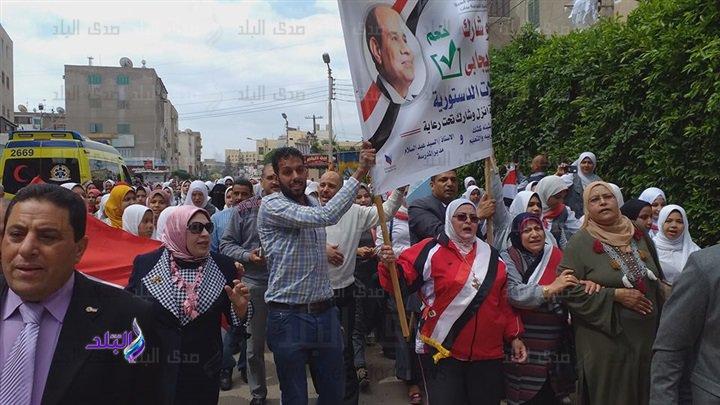 بثينة كشك مدير تعليم كفر الشيخ تقود مسيرة مؤيدة للتعديلات الدستورية 98110