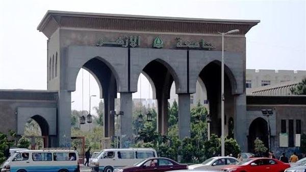 الأوراق المطلوبة للالتحاق بمعهد التمريض - جامعة الأزهر 9937