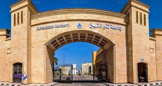 عاجل.. جامعة كفر الشيخ تعلن عن حاجتها لـ 46 معيد 995