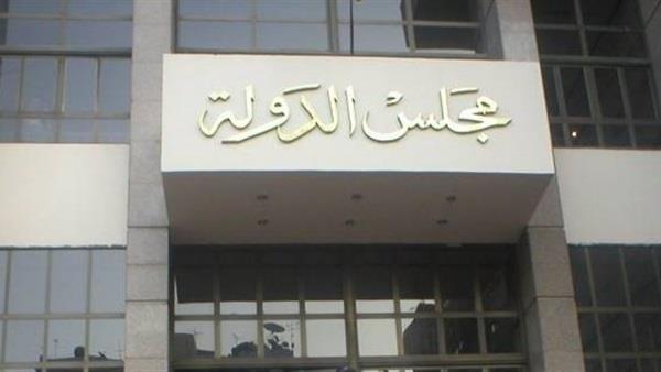 مجلس الدولة| تأجيل دعوى إلزام وزير التربية والتعليم بتحديد نظام امتحانات الثانوية العامة لجلسة ٦ ديسمبر 99611