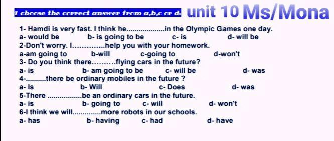 مراجعة اللغة الانجليزية للصف الأول الإعدادي ترم ثاني   اختيار من متعدد منهج ابريل الوحدة 9 و 10 A_iao_12