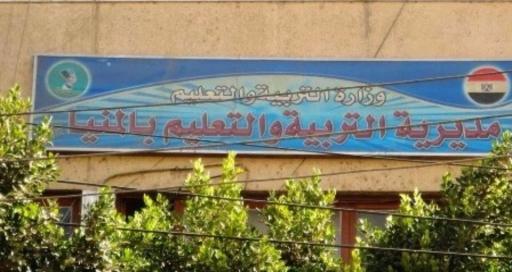 عاجل| تخفيض درجات القبول بالثانوي العام والفني بمحافظة المنيا Aaao12