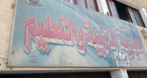 نتيجة الشهادة الإعدادية 2021 محافظة الفيوم Aaoia13