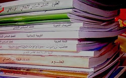 شرح كيفية تحميل الكتب علي التابلت Aaoo_a10