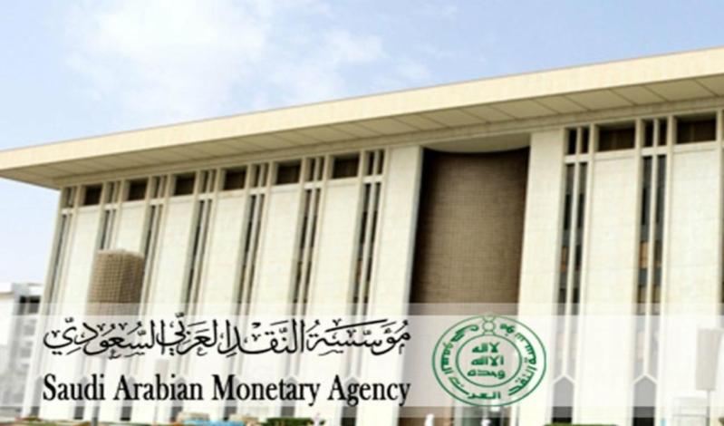 لحديثي التخرج.. مؤسسة النقد العربي السعودي (ساما) تفتح باب التسجيل في برنامج التعليم المهني للعمل في القطاع المالي Aio-aa10
