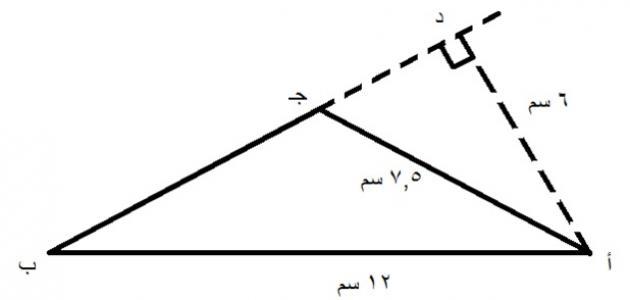 ٦ طرق لحساب مساحة المثلث.. فيديو Aoa_ey10