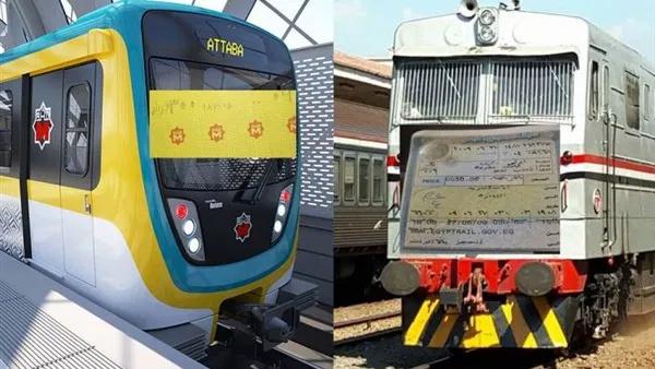 بعد حظر التجوال.. تعرف على مواعيد عمل السكة الحديد والمترو Aoi-ae10