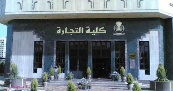 شروط ومصرفات التقدم لمعادلة الثانوية التجارية بجامعة القاهرة Aooyo-11