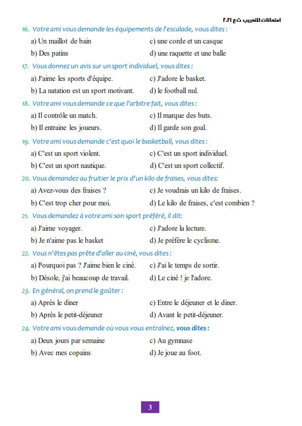 المراجعة النهائية لغة فرنسية الثانوية العامة 2021 مسيو محمد غريب درويش Aoya1-11