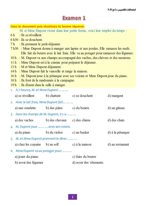 المراجعة النهائية لغة فرنسية الثانوية العامة 2021 مسيو محمد غريب درويش Aoya1-13