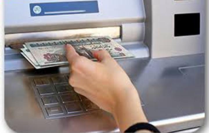 عاجل l  البنك المركزي يمد مبادرة السحب من الماكينات بدون رسوم 6 أشهر جديدة B5643d10