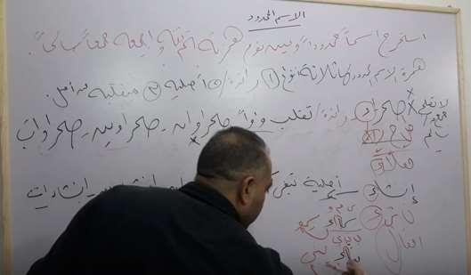 """مراجعة الاسم المقصور والمنقوص والممدود للصف الثالث الثانوي """"فيديو"""" أ/ ياسر سليم  Egyyfa25"""