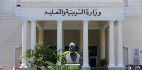تعرف على الترددات.. ارتفاع ارتفاع نسب المشاهدة للدروس على قنوات مصر التعليمية Io_ao119