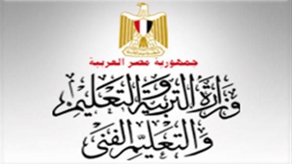 الفرق بين رئيس الكنترول ورئيس لجنة النظام والمراقبه Io_aoa33