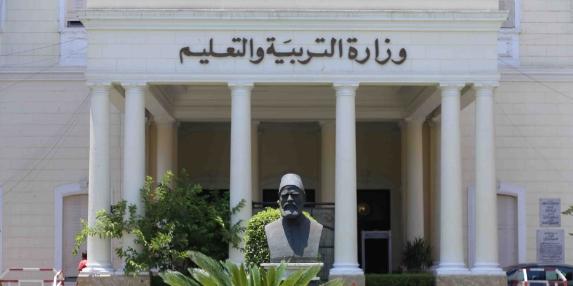 التعليم: رداً على التحريض 580 ألف طالب دخلوا على منصة الامتحان اليوم Io_aoo69