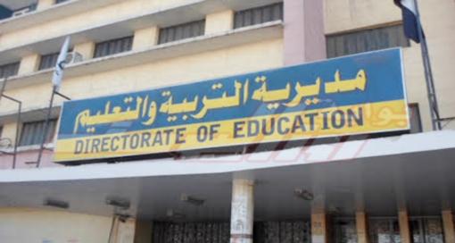 تنسيق القبول بالثانوي العام 2021 / 2022  محافظة سوهاج Iy10