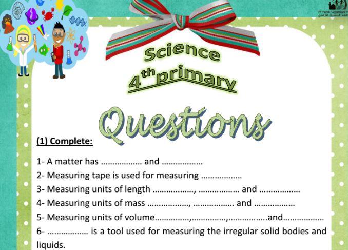 """science: مراجعات """"نصف العام"""" النهائية لجميع صفوف المرحلة الابتدائية لغات """"من الصف الاول الى الصف السادس"""" Oa10"""