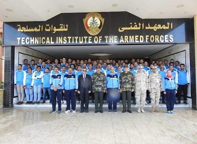 شروط الالتحاق بالمعهد الصحي للقوات المسلحة Oaoa-a11